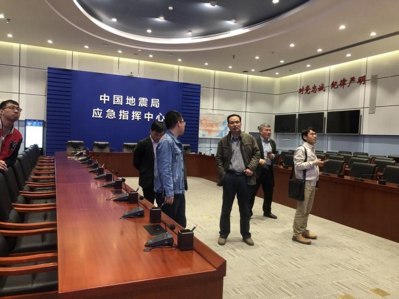 应急管理学院赴中国地震局应急指挥中心学习调研