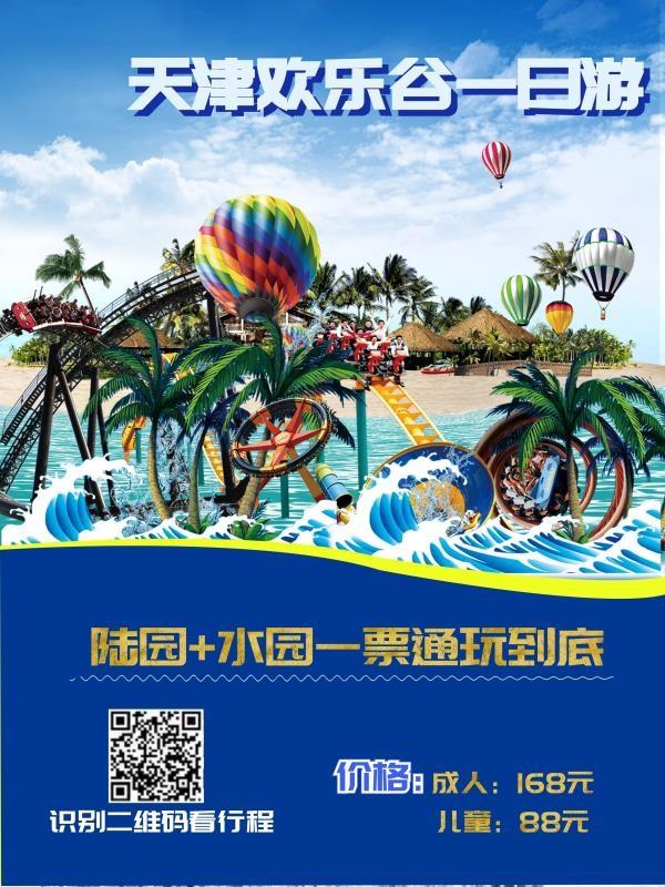 五一小长假北京周边一日游两日游路线!