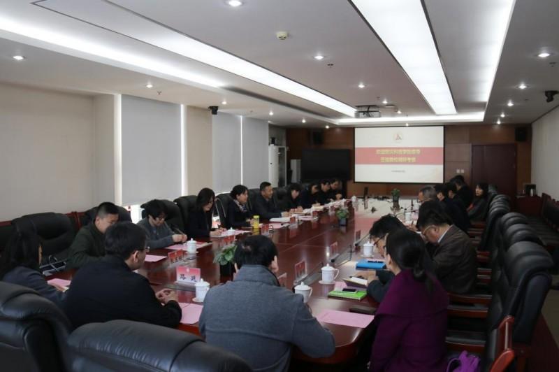 党委副书记、纪委书记陈光带队赴中国传媒大学学习调研