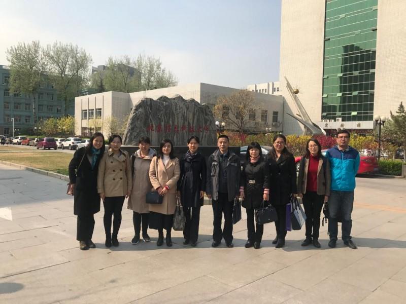 党委副书记、纪委书记陈光带队赴北京信息科技大学学习调研