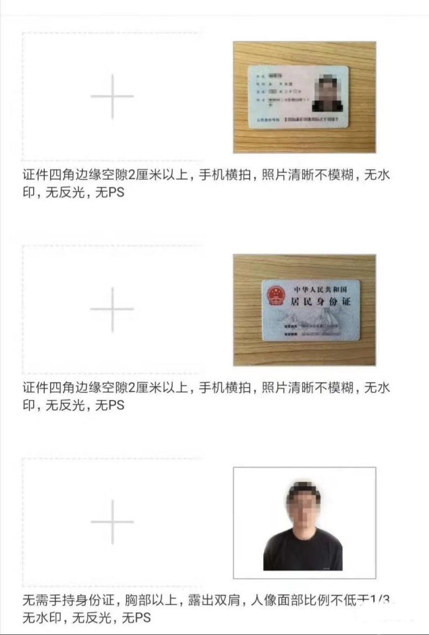 2021年北京移动电信联通校园卡官方办理渠道